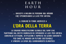 """Il Comune di Fondi aderisce a """"L'Ora della Terra"""" promossa dal WWF"""