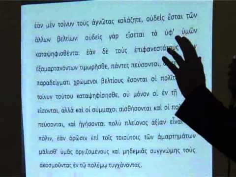 Agone Liceo Gobetti Fondi - esatta traduzione della versione (1)