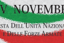 4 Novembre – Festa dell'Unità Nazionale e delle Forze Armate: le celebrazioni a Fondi avranno luogo Domenica 8 Novembre