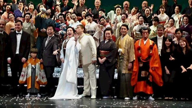 Pezone Madama Butterfly (1)