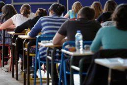Borse di studio per gli studenti delle scuole superiori residenti a Fondi